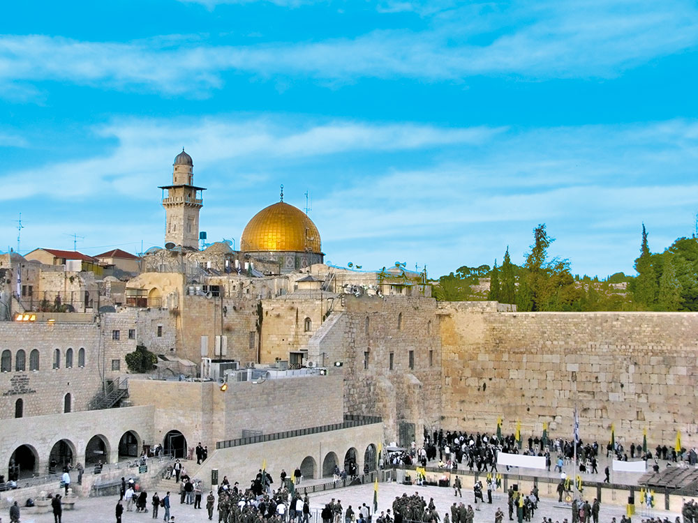 an introduction to the culture of jerusalem and israel Learn about the land of israel: its society, history, arts and culture, reform jewish communities, and much more introduction to judaism.
