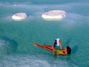 Мёртвое море 1