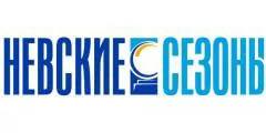 Невские сезоны логотип