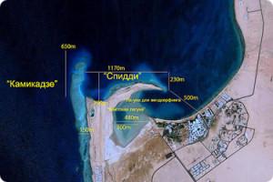 Дахаб карта